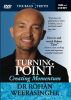 Dr Rohan Weerasinghe TURNING POINT- CREATING MOMENTUM DVD & CD SET